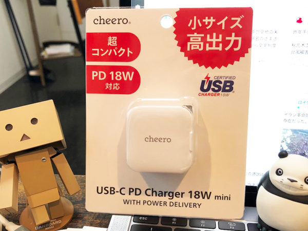 cheero USB-C PD Charger 18W mini