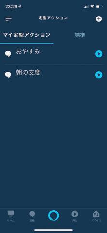 スマートリモコン EZCON RemoEZ