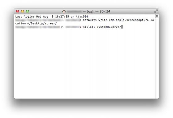 Mac ターミナル コマンド入力