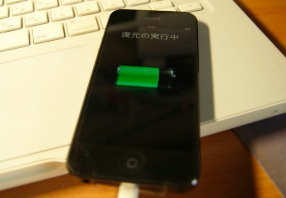 iPhone5へデータを復元