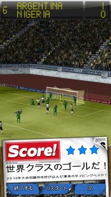 iOS「Score!」