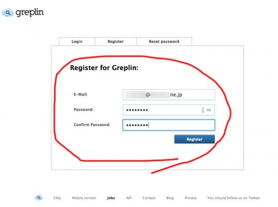メールアドレスとパスワードの入力画面