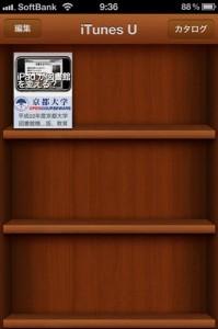 書庫に収まる
