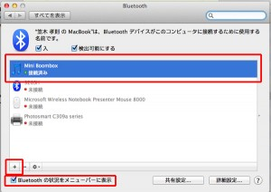 Mac OS X Lion Bluetooth