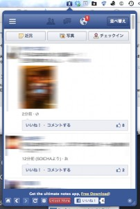 Menu Tab for Facebook