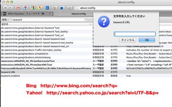 keyword.URLを書き換える