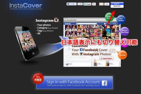 http://insta-cover.com/