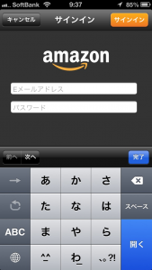 Amazon Cloud Playre for iPhone