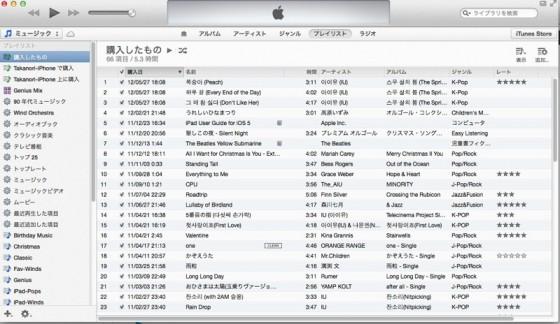 iTunes11