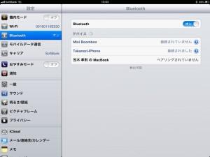 iPd-iPhoneテザリング