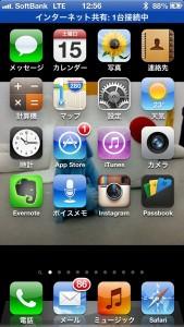 iPhoneテザリング中