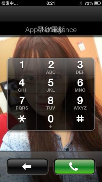 iPhone[緊急電話]