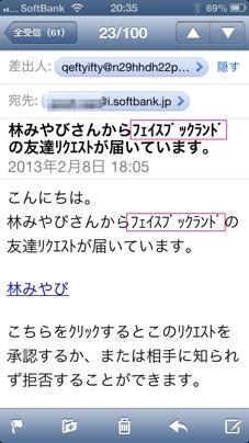 2013-02-08_20.35.27_s