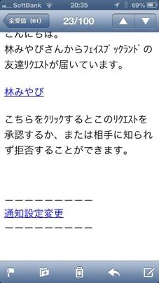 2013-02-08_20.35.39_s