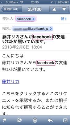 2013-02-08_20.35.48_s
