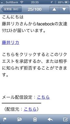 2013-02-08_20.35.52_s