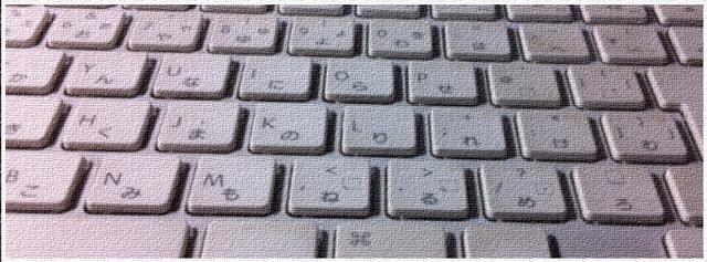 2013-03-15_mackeyboard