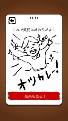 2013-04-03 18.18.12_s