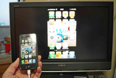 Apple Lightning Digital AVアダプタ MD826ZM/A