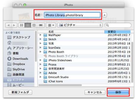 iPhotoライブラリの作成画面