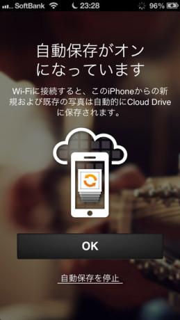 iPhone:Amazon Cloud drive Photos