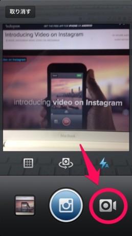 iPhone Instagram アプリ