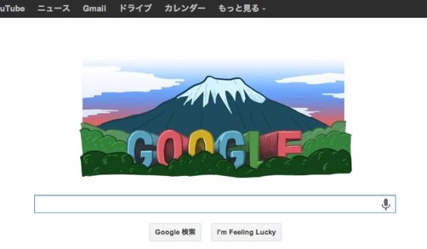 2013-06-22_googledoodle-fujisan