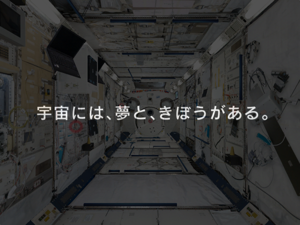 iOSアプリ kibo360°
