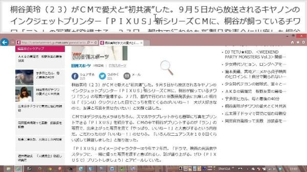 2013-08-28_kakudai_01s