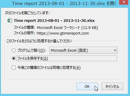 http://www.gtimereport.com/