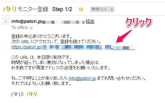 2013-09-05_patori_02s