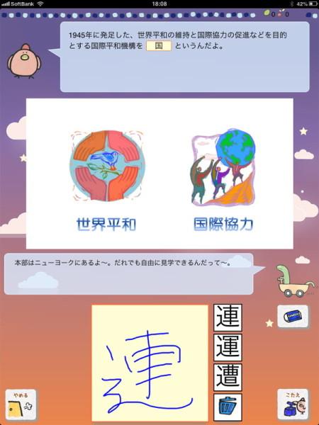 2013-09-07_patori_07