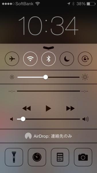 iPhone5 /iOS 7