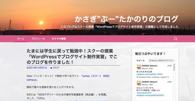 http://officetaku.azurewebsites.net/