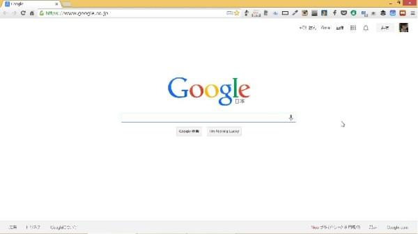 Chrome デスクトップモード