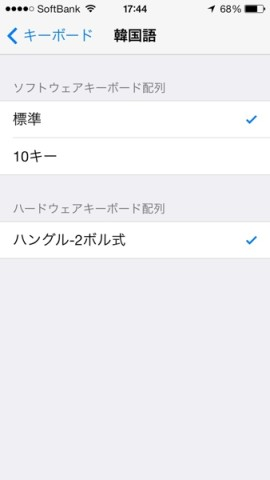 2013-11-21_iPhone-korea_04_h600