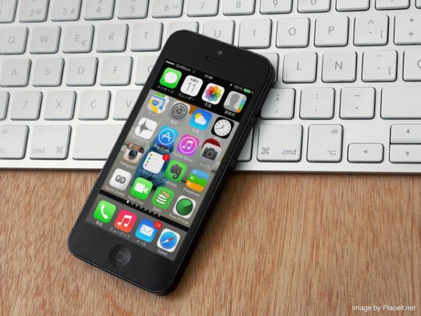 2013-12-11_iPhone