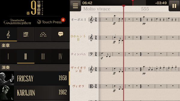 iOS APP Beethoven's 9th Symphony