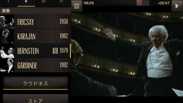 iOS APP Beethoven's 9th Symphony