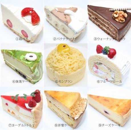 フルーツムラハタさんのケーキ