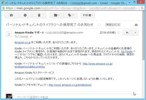 2014-01-14_kindle_02