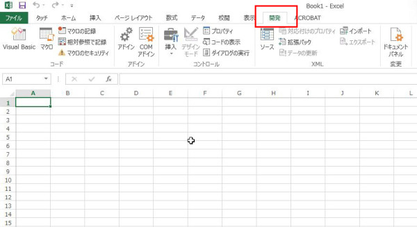 Excel2013[開発]タブ