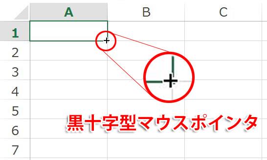 [Excel] エクセル連番チクルス Vol.1 最もオーソドックス、万能選手はこれ!