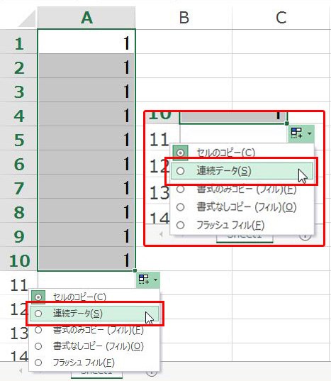 [Excel] エクセル連番チクルス Vol.2 オートフィルオプションで楽々連番!