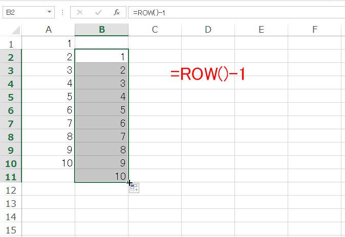 [Excel] エクセル連番チクルス Vol.4 途中の行を削除しても欠番を発生させない連番をつくる、ROW関数!でもソートはだめよ!
