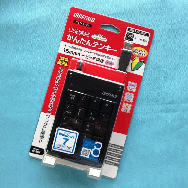 iBUFFALO テンキーボード USB接続 16mmピッチ ブラック BSTK01BK