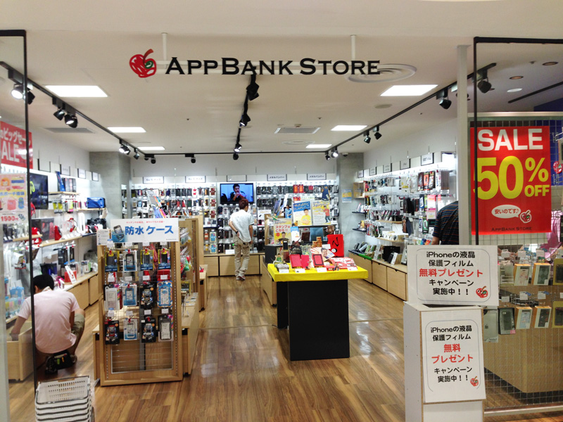 AppBank Store 渋谷