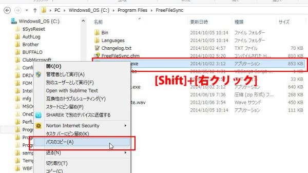 Windows  [Shift]+[右クリック]