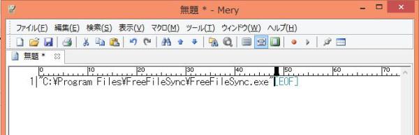 Windows フルパス