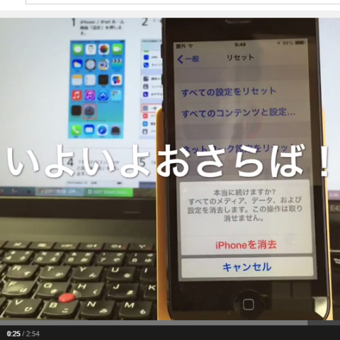 2014-11-16_iphone5_02